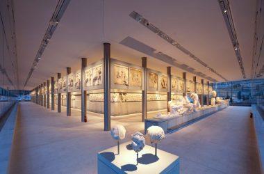 Μουσείο Ακρόπολης, Αίθουσα Παρθενώνα