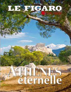 Αθήνα Figaro