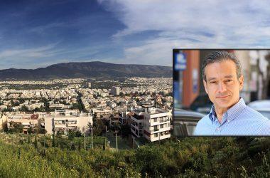 Καφούνης Αθήνα
