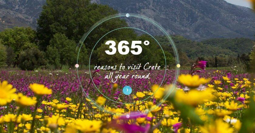 Περιφέρεια Κρήτης για χειμερινό τουρισμό