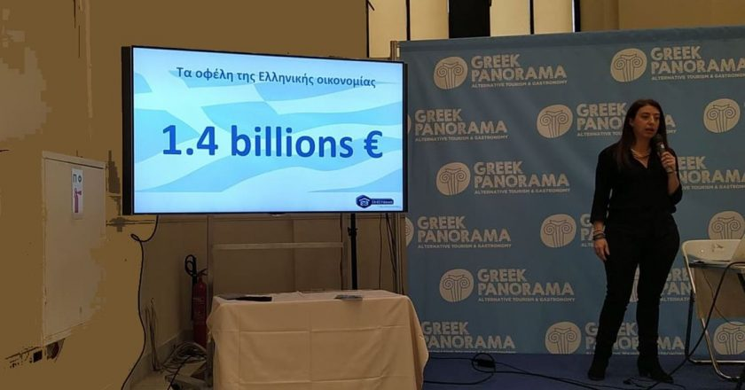 BnB News Greek Panorama