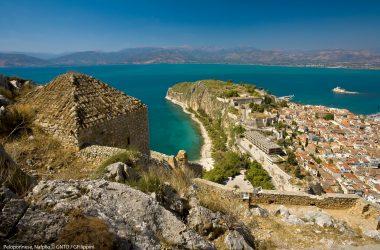 Airbnb Παλιά Πόλη Ναυπλίου