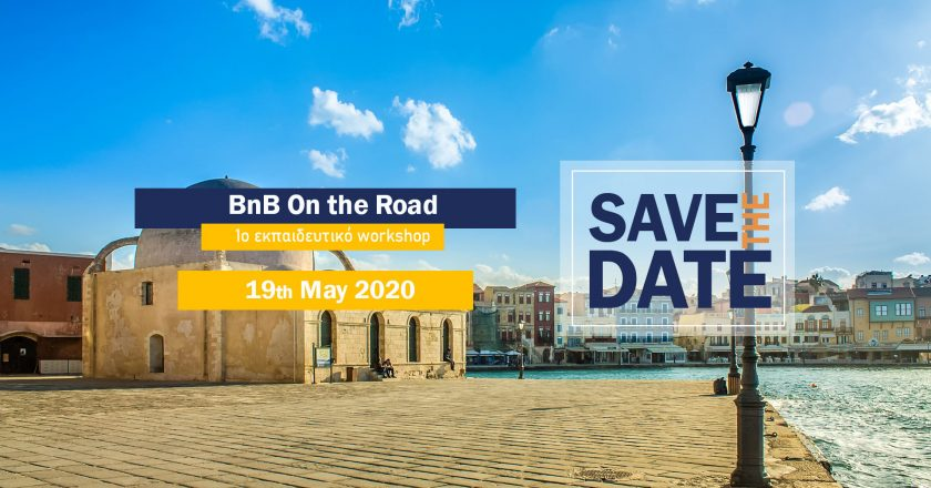 BnB News On the road