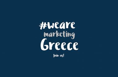 Marketing Greece ΣΥΡΙΖΑ