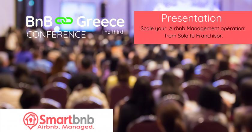 Smartbnb 3ο BnB Greece