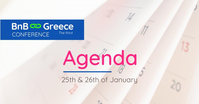 Αυτό είναι το πρόγραμμα του 3ου BnB Greece Conference