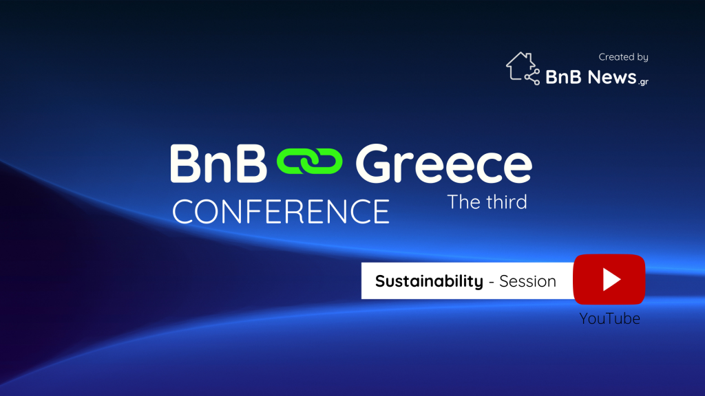 Αειφορία & πιστοποιητικό ενεργειακής απόδοσης στο BnB Greece Conference