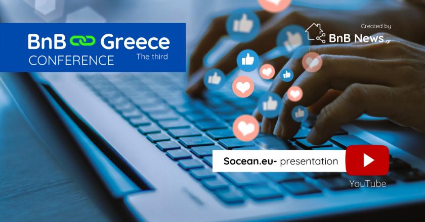 Τα μυστικά των Social Media στο BnB Greece Conference