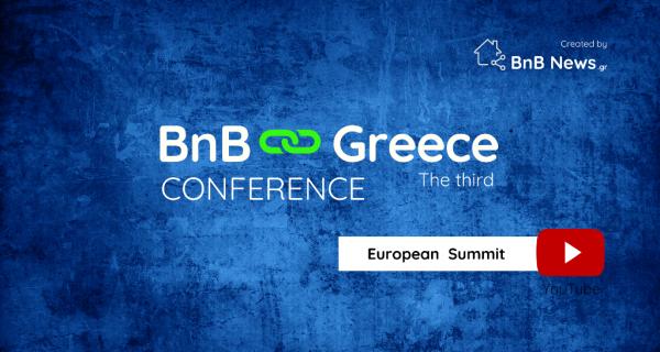 Το European Summit του BnB Greece Conference