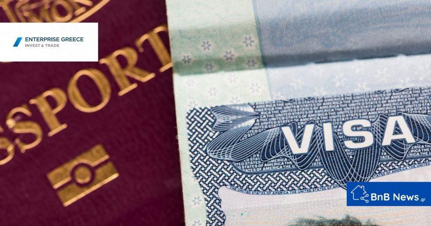 Enterprise Greece. 2 δισ τα έσοδα από την Golden Visa