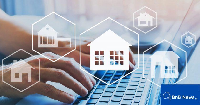 Ανακατατάξεις στην αγορά real estate φέρνει η πανδημία