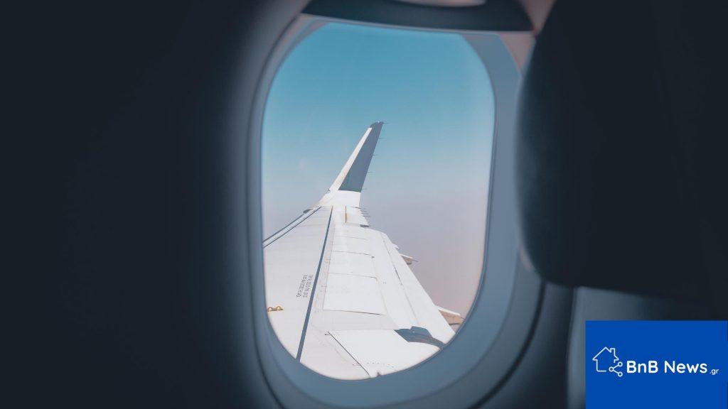 IATA αερομεταφορές