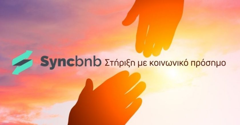 Syncbnb Βόρειας Εύβοιας