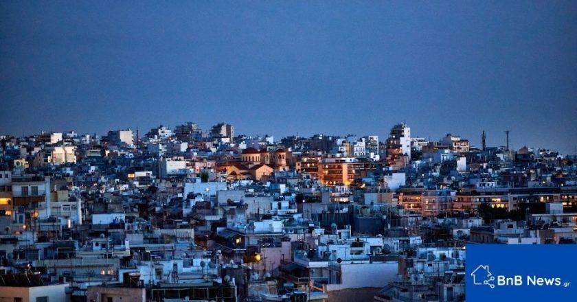 Αθήνα Rentals United
