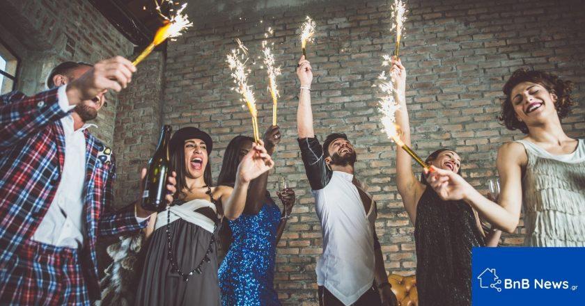 Airbnb πάρτι