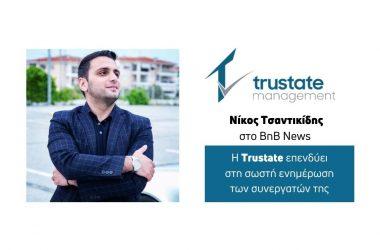 Trustate