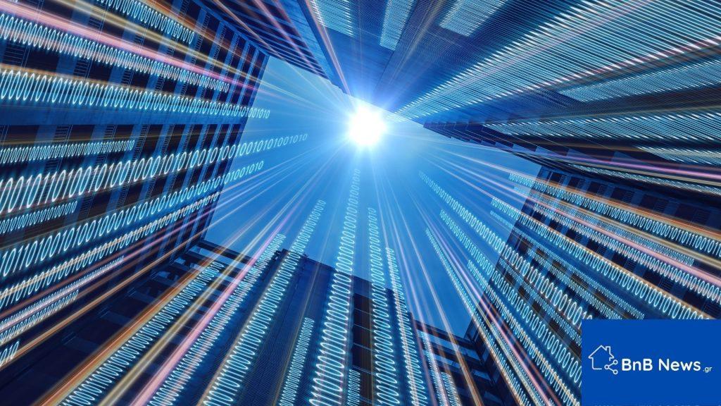 σχέδιο για τον ψηφιακό μετασχηματισμό
